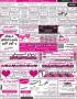 صفحه 8 آگهی تاریخ 1396/2/27