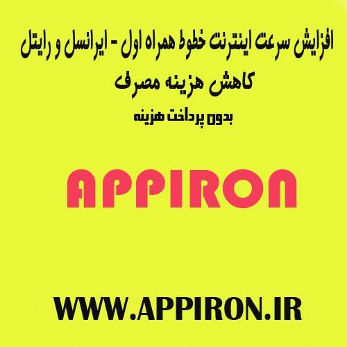 http://asreesfahan.com/AdvertisementSites/1395/04/30/main/TAB.jpg