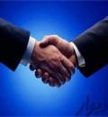 قبول نمایندگی فروش ماشین آلات صنعتی بدون سرمایه