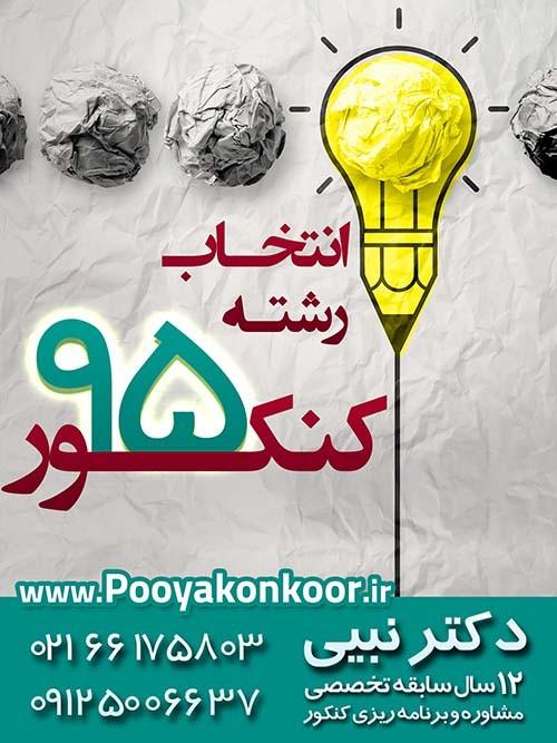 http://asreesfahan.com/AdvertisementSites/1395/05/07/main/06-94-02-28.jpg
