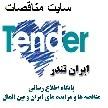http://asreesfahan.com/AdvertisementSites/1395/05/18/main/333.jpg