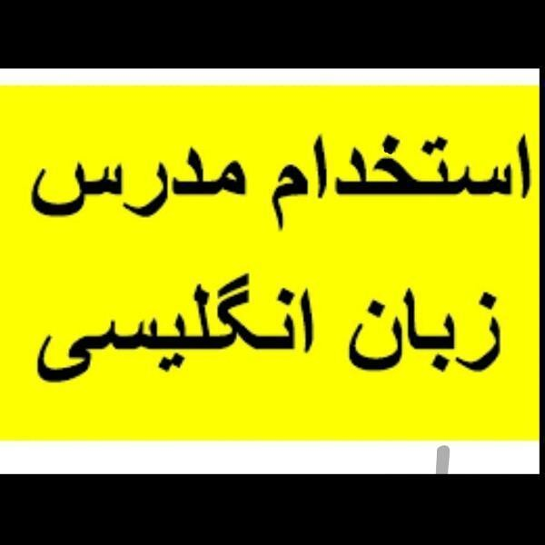 http://asreesfahan.com/AdvertisementSites/1395/05/20/main/nrhqqlapN.jpg