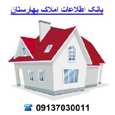 http://asreesfahan.com/AdvertisementSites/1395/05/21/main/aml.png