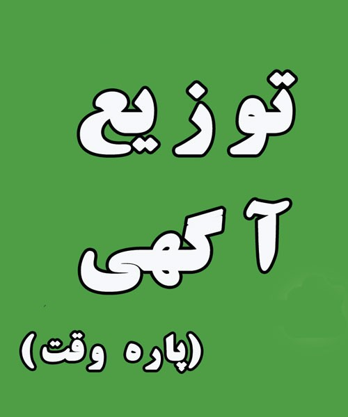 http://asreesfahan.com/AdvertisementSites/1395/05/27/main/JPEG.jpg
