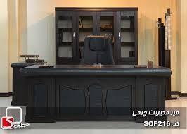 http://asreesfahan.com/AdvertisementSites/1395/06/01/main/تازسبس.jpg