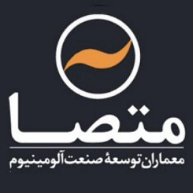 http://asreesfahan.com/AdvertisementSites/1395/06/09/main/photo_2016-02-18_17-54-42.jpg