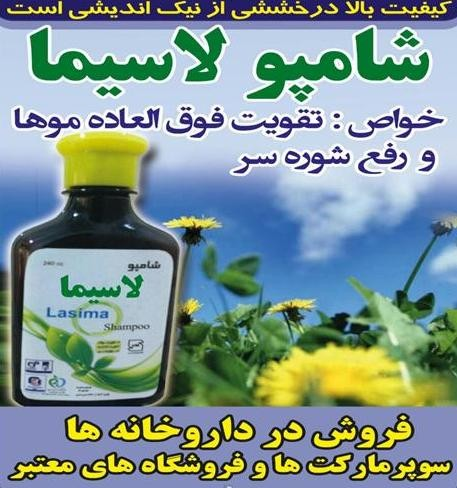 http://asreesfahan.com/AdvertisementSites/1395/06/20/main/23698301271012412606.jpg
