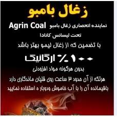http://asreesfahan.com/AdvertisementSites/1395/06/20/main/bambo-228x228.JPG