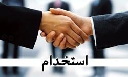 http://asreesfahan.com/AdvertisementSites/1395/06/27/main/pic-73875-1467461987.jpg
