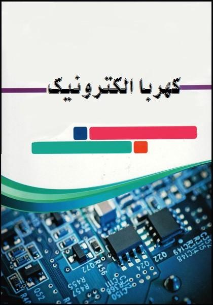 http://asreesfahan.com/AdvertisementSites/1395/06/29/main/فشذمهلاشف.jpg