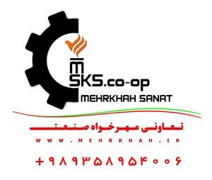 http://asreesfahan.com/AdvertisementSites/1395/07/06/main/Mehrkhah_Sanat1.jpg