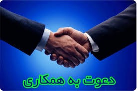 http://asreesfahan.com/AdvertisementSites/1395/07/14/main/download.jpg