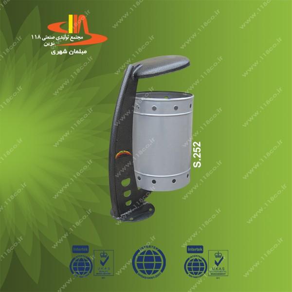 http://asreesfahan.com/AdvertisementSites/1395/07/27/main/S252.jpg