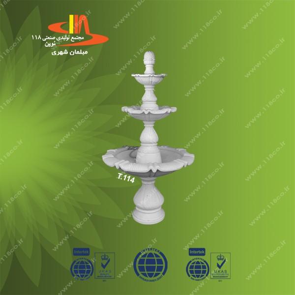 http://asreesfahan.com/AdvertisementSites/1395/07/27/main/T114.jpg
