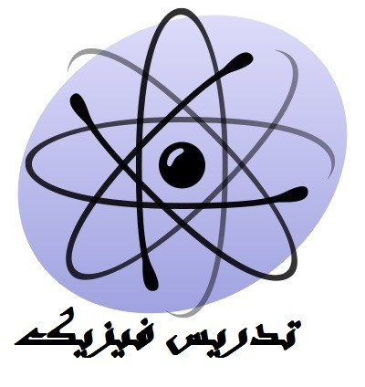 http://asreesfahan.com/AdvertisementSites/1395/08/04/main/9_physics_Fixd.jpg