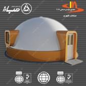 http://asreesfahan.com/AdvertisementSites/1395/08/16/main/A(1).jpg