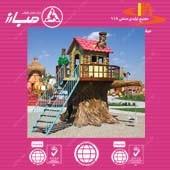 http://asreesfahan.com/AdvertisementSites/1395/08/18/main/F345(1).jpg