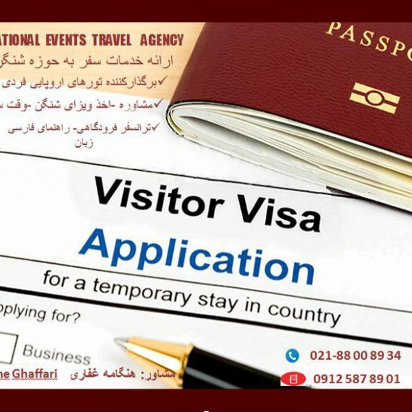 http://asreesfahan.com/AdvertisementSites/1395/09/07/main/visa.jpg