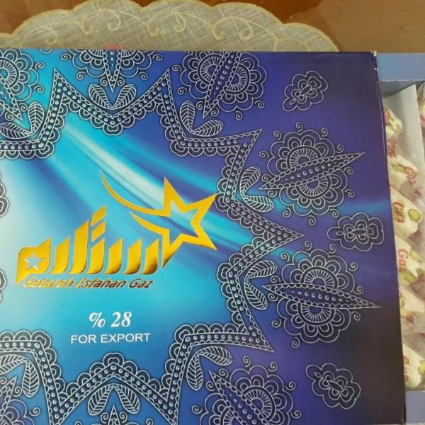 http://asreesfahan.com/AdvertisementSites/1395/09/12/main/425629135_198458.jpg