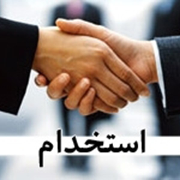 http://asreesfahan.com/AdvertisementSites/1395/09/13/main/1406691418.jpg