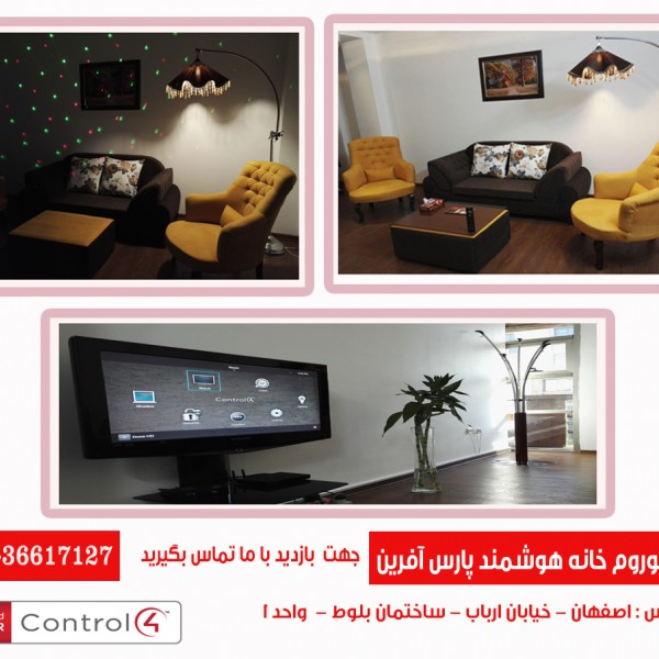 http://asreesfahan.com/AdvertisementSites/1395/09/13/main/show room -p2.jpg