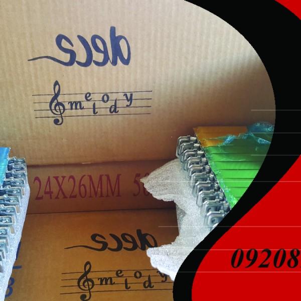 http://asreesfahan.com/AdvertisementSites/1395/09/24/main/104.jpg