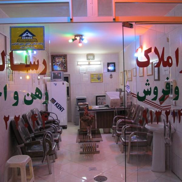 http://asreesfahan.com/AdvertisementSites/1395/10/12/main/IMG_0332.JPG