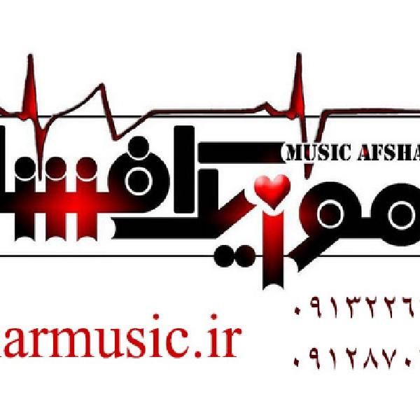 http://asreesfahan.com/AdvertisementSites/1395/10/15/main/3.jpg
