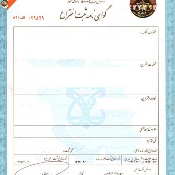 http://asreesfahan.com/AdvertisementSites/1395/10/25/main/kham.JPG