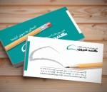 شرکت طراحی و تبلیغات گنبد فیروزه