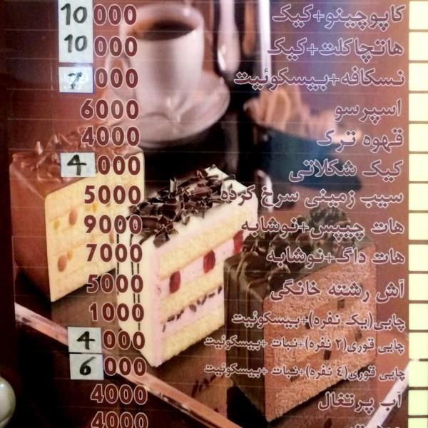 http://asreesfahan.com/AdvertisementSites/1395/11/07/main/IMG_6770.JPG