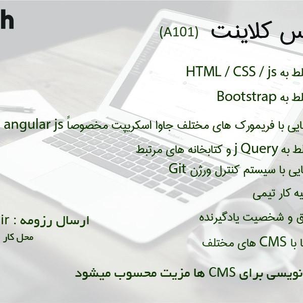 http://asreesfahan.com/AdvertisementSites/1395/11/09/main/a101.jpg