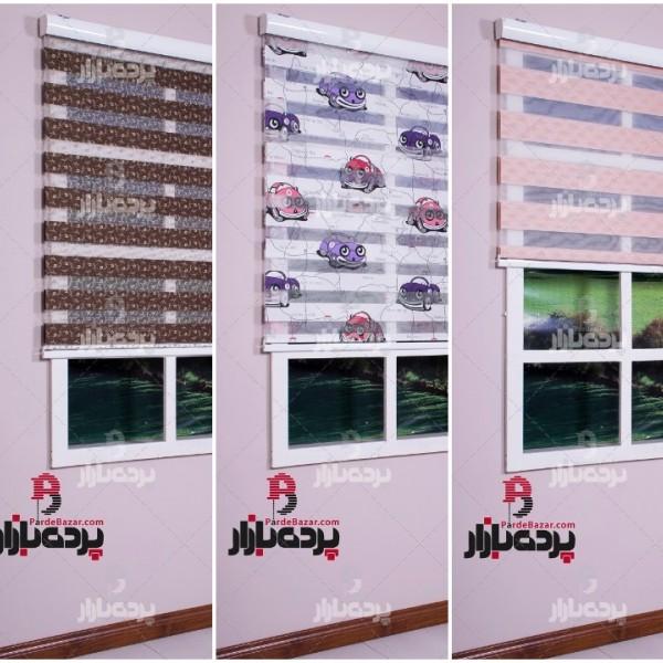 http://asreesfahan.com/AdvertisementSites/1395/11/09/main/zebra-img.jpg