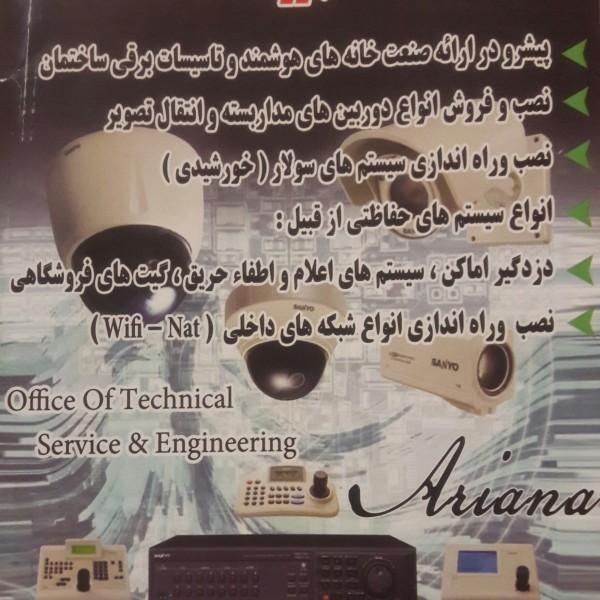 http://asreesfahan.com/AdvertisementSites/1395/11/17/main/20160527_222343-1.jpg