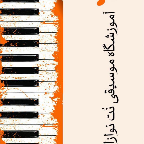 http://asreesfahan.com/AdvertisementSites/1395/11/20/main/IMG_0803.PNG