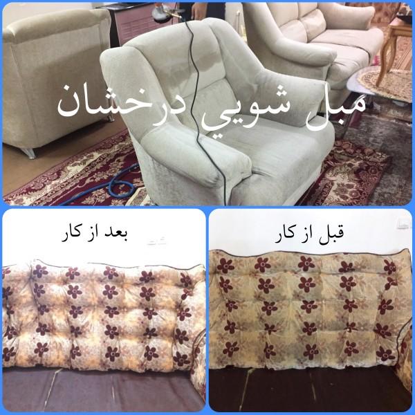 http://asreesfahan.com/AdvertisementSites/1395/11/21/main/IMG_0864.JPG
