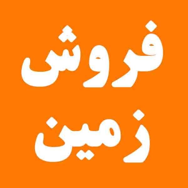 http://asreesfahan.com/AdvertisementSites/1395/11/25/main/شش.jpg