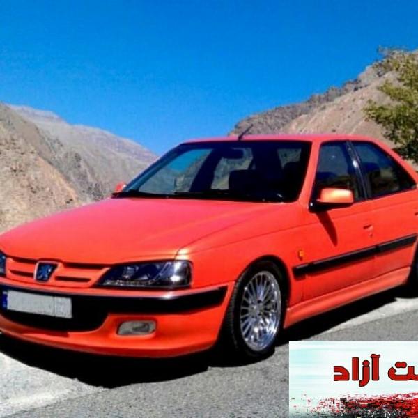 http://asreesfahan.com/AdvertisementSites/1395/12/01/main/۲۰۱۷۰۲۱۴_۰۰۵۵۴۴.jpg