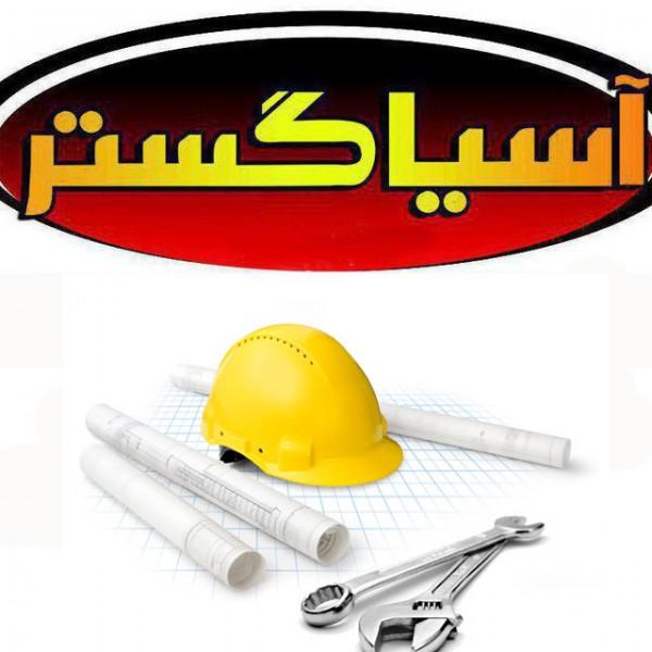 http://asreesfahan.com/AdvertisementSites/1395/12/07/main/teleg.jpg