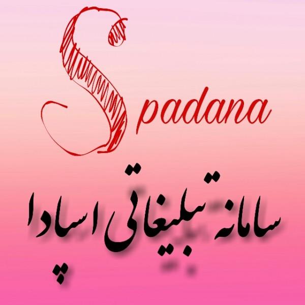 http://asreesfahan.com/AdvertisementSites/1395/12/10/main/3.jpg