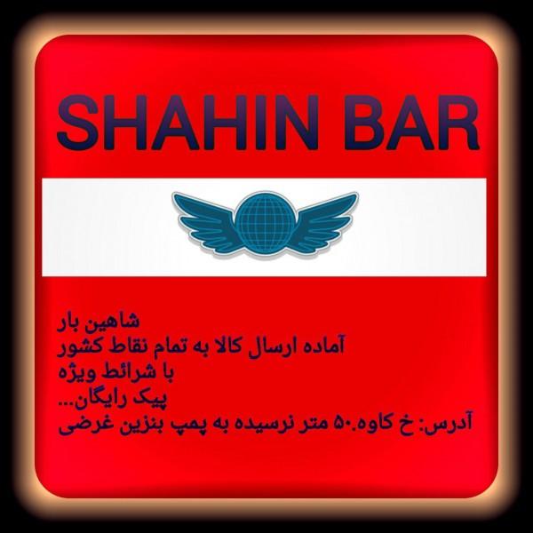 http://asreesfahan.com/AdvertisementSites/1396/01/10/main/1490877364photo_2017-03-30_15-46-14.jpg