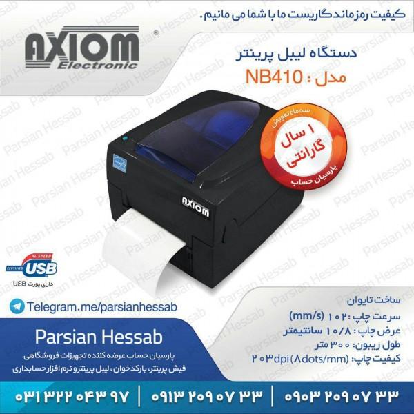 http://asreesfahan.com/AdvertisementSites/1396/01/17/main/photo_2017-02-21_18-23-41.jpg