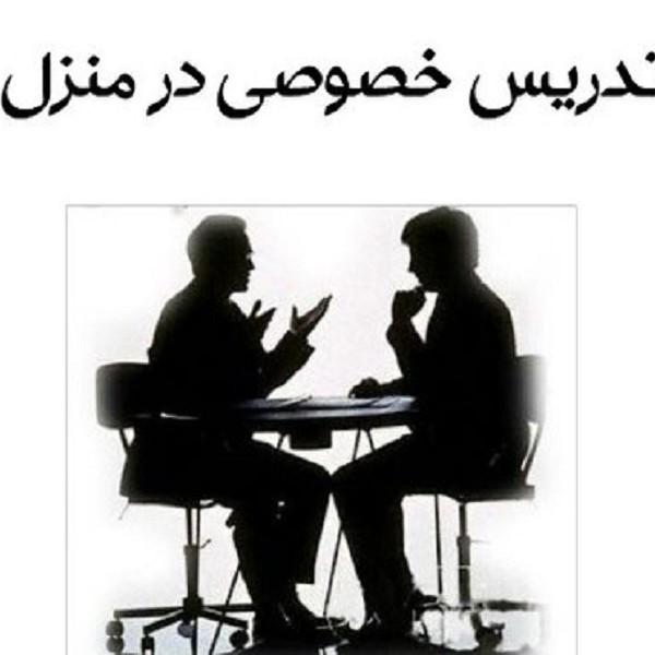 http://asreesfahan.com/AdvertisementSites/1396/01/18/main/4F56440A3464DE4596C86FBB5B017595.jpg