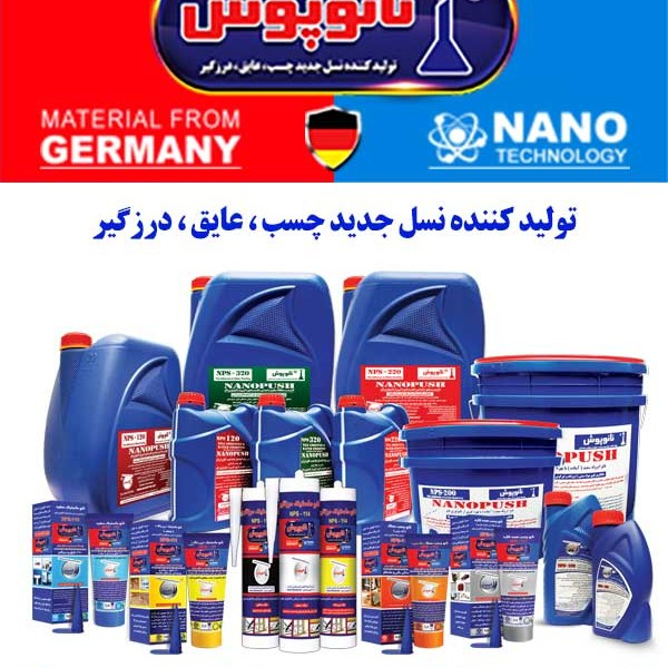 http://asreesfahan.com/AdvertisementSites/1396/01/27/main/all.jpg