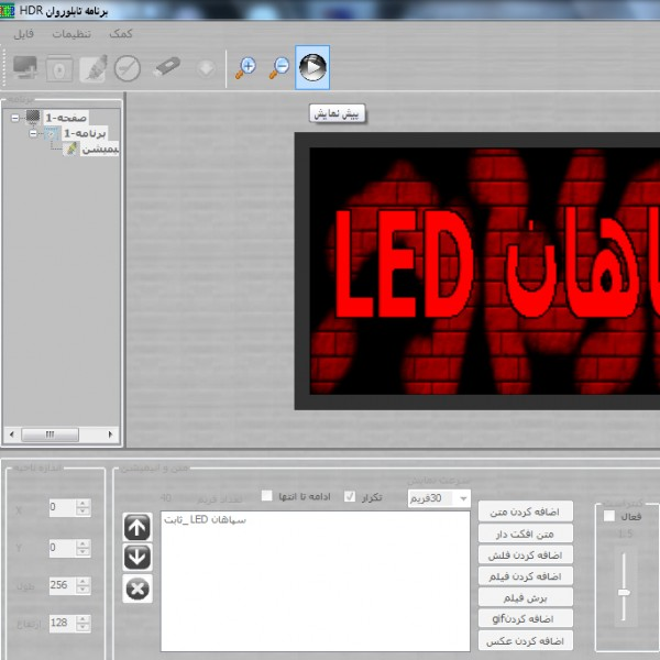 http://asreesfahan.com/AdvertisementSites/1396/01/30/main/HDR.jpg
