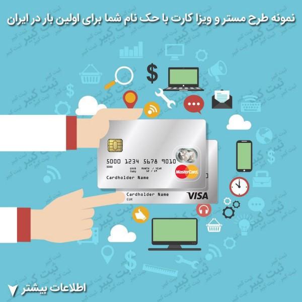 http://asreesfahan.com/AdvertisementSites/1396/02/04/main/1493038689photo_2017-04-21_13-36-26.jpg