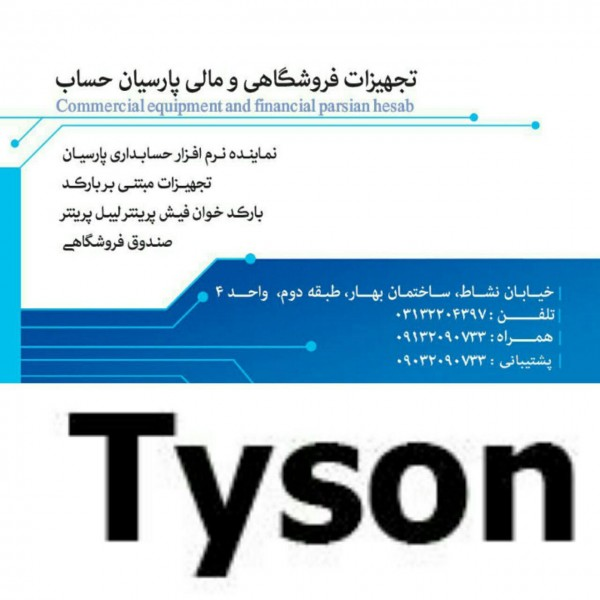 http://asreesfahan.com/AdvertisementSites/1396/02/07/main/1493274217photo_2017-04-23_11-44-54.jpg