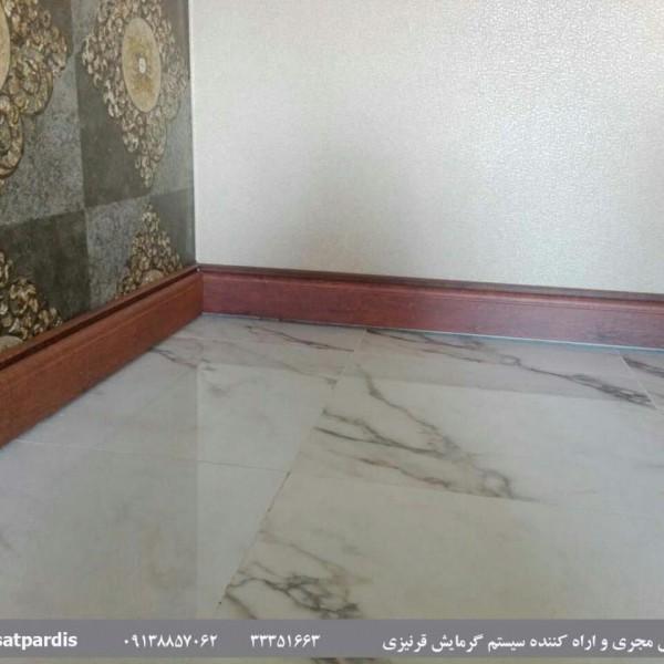 http://asreesfahan.com/AdvertisementSites/1396/02/21/main/425212383_39049.jpg