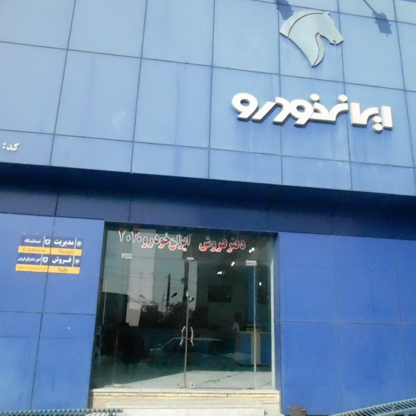 http://asreesfahan.com/AdvertisementSites/1396/02/26/main/44444.jpg