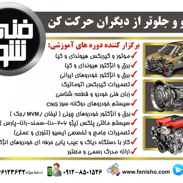 http://asreesfahan.com/AdvertisementSites/1396/03/23/main/TERAKET.jpg